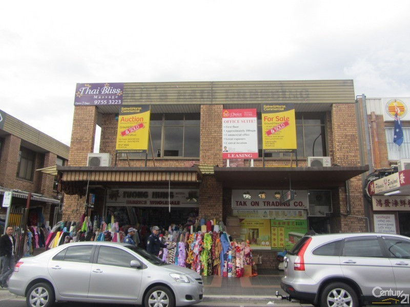 9/48 Park Road, Cabramatta - Office Space/Commercial Property for Lease in Cabramatta