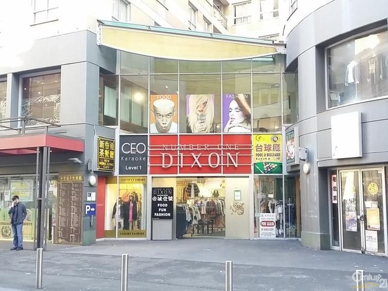 1 Dixon Street, Sydney - Retail Property for Lease in Sydney