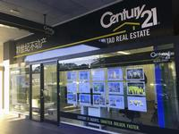 CENTURY 21 Tao Real Estate