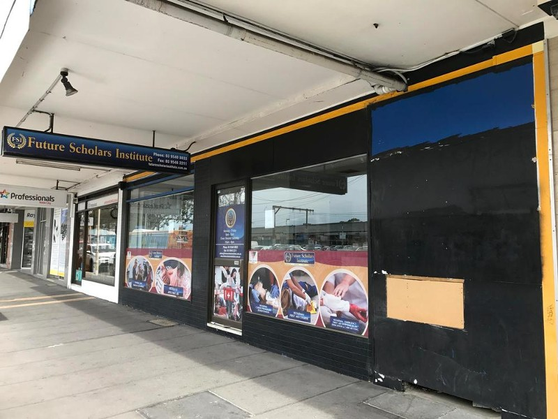 39 Douglas Street, Noble Park - Office Space/Commercial Property for Lease in Noble Park