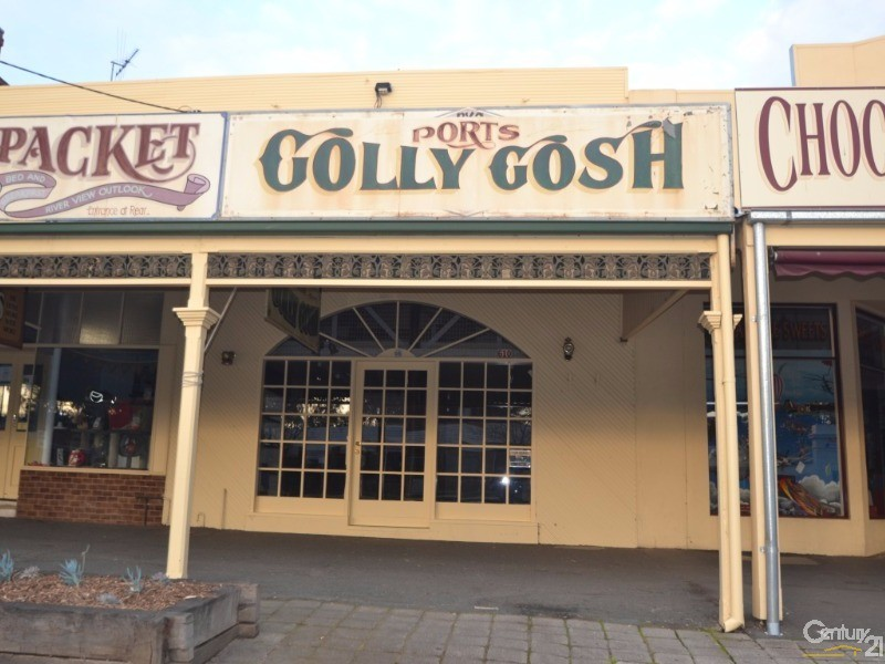 610 High Street, Echuca - Retail Property for Lease in Echuca